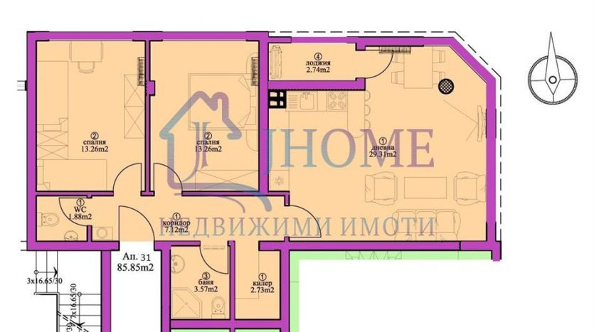 Two-bedroom apartment in Levski