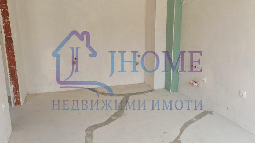 Двустайно жилище, Христо Ботев