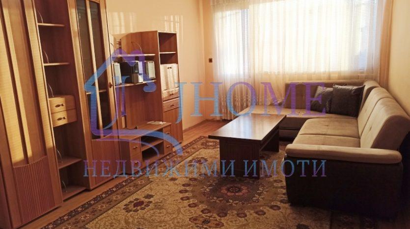 Тристаен апартамент, до Фулмакс център